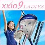 ゼクシオ XXIOゴルフクラブ フェアウェイウッド レディースゼクシオ ナイン XXIO9MP900L カーボンシャフト