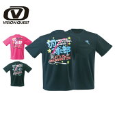 ビジョンクエスト VISION QUESTテニス バドミントン ウェア メンズ レディース「羽球部」TシャツVQ530317F07