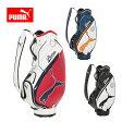 2016年モデルプーマ(PUMA) ゴルフキャディバッグCB スポーツ867513 【GLPCB】