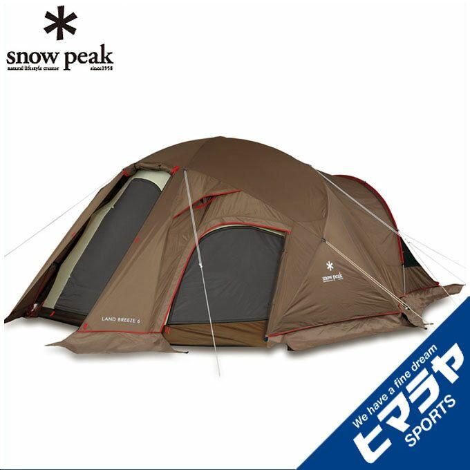 スノーピーク snow peakテント 大型テント ファミリーテントランドブリーズ6SD-636アウトドア キャンプ:ヒマラヤ