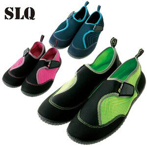 エスエルキュー(SLQ) マリンシューズ(メンズ・レディース) SLQ-F160