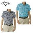 キャロウェイ Callawayゴルフウェア 半袖ポロシャツ メンズフラワープリントタック天竺半袖ポロ241-6157520