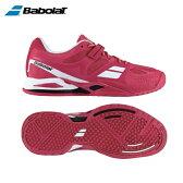 バボラ Babolatテニスシューズ オムニ・クレーコート用 レディースプロパルスBPMBAS-1571 テニス シューズ
