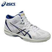 アシックス asicsバスケットボールシューズGELHOOP V 8 メンズ レディースTBF330 0148