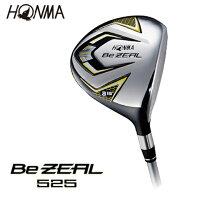 本間ゴルフ(HONMA)ゴルフクラブ(メンズ)ビジール525フェアウェイウッド(シャフトVIZARDforBeZEAL)BeZEAL525FW【2016年モデル】