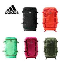アディダス(adidas)アクセサリー(メンズ・レディース)OPS(オプス)バックパック・リュック26LBHG79【AD16SS】