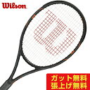 ウィルソン 硬式テニスラケット バーン BURN FST 99S WRT729210 Wilson