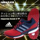アディダス ADIDASランニングシューズ メンズresponse boost 2 レスポンスブースト2TF RDS79360マラソンシューズ ジョギング ランシュー クッション重視