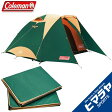 コールマン Coleman テント 大型テント タフドーム/3025 スタートパッケージグリーン 2000027279