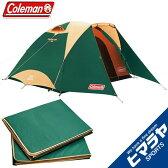 コールマン Colemanアウトドア 大型テントタフドーム/3025 スタートパッケージグリーン2000027279