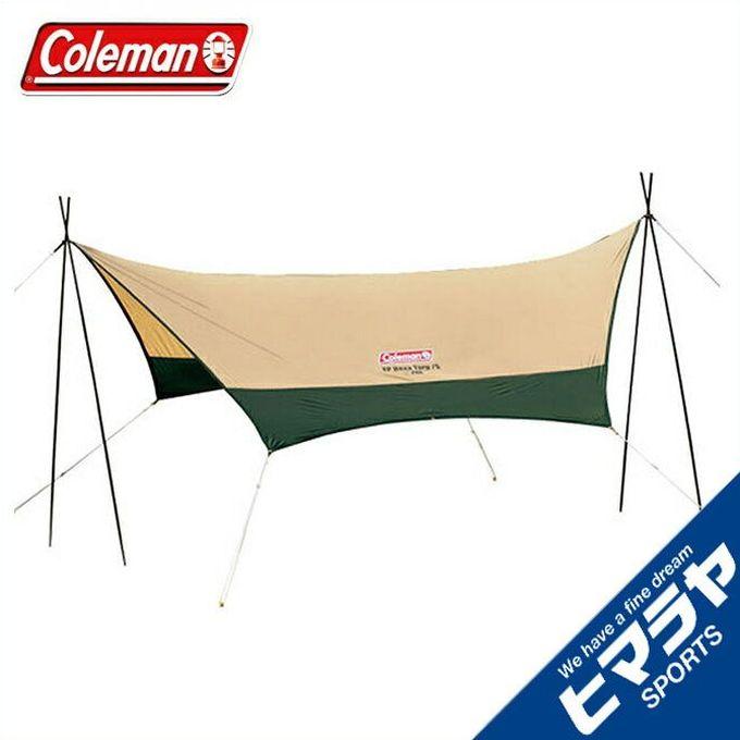 コールマン タープ Tarp XPヘキサタープ S 2000028619 Coleman