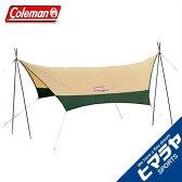 コールマン Coleman タープ Tarp XPヘキサタープ/S 2000028619