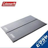 コールマン Coleman大型マット インナーマットキャンパーインフレーターマット /Wセット2000026847アウトドア キャンプ
