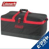 コールマン Coleman ツールケース ラギッドマルチコンテナー /LL 2000026821