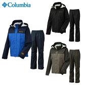 コロンビア Columbiaトレッキング レインウェア上下セット メンズグラスバレーレインスーツPM0023