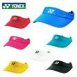 ヨネックス YONEXテニス レディースサンバイザー40036
