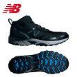 ニューバランス new balance トレッキングシューズ メンズ MO790H カラーB3 BK 靴幅2E