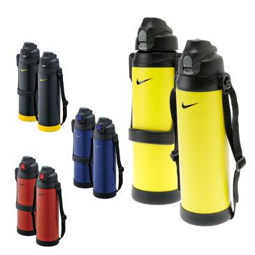 ナイキ 水筒 ナイキ ハイドレーションボトル FHB-1500N アウトドア 水分補給 運動 保冷 NIKE