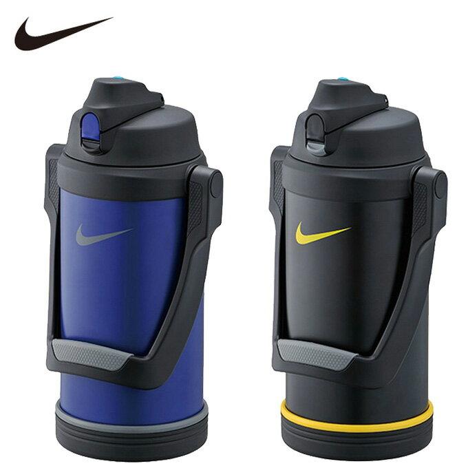ナイキ NIKE水筒ナイキ ハイドレーションジャグFHG-2000N