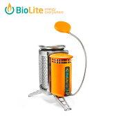 バイオライト BioLiteバナー シングルバーナーキャンプストーブ ウィズ フレックスライト1824225アウトドア ストーブ 小型ストーブ キャンプ BBQ バーベキュー 焚き火