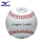 ミズノ MIZUNO 野球 硬式ボール 練習球 硬式用/リーグリーダー 高校練習球 1BJBH11400