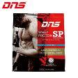 ディーエヌエス DNSホエイプロテインSP/ヨーグルト風味D11001180201