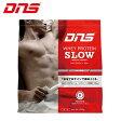 ディーエヌエス(DNS) ホエイプロテインSLOW/ミルク風味 D11001200101【16SSDNS】