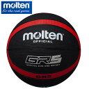 モルテン バスケットボール 5号球 ジュニア GR5 BGR5-KR 屋外用 molten 1