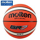 モルテン バスケットボール 7号球 ジウジアーロゴム BGR