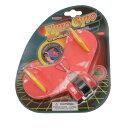 ビースマイル おもちゃ フライロジャイロ BS-7384 BE SMILE