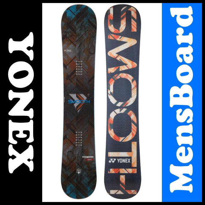 ヨネックス YONEXスノーボード 板 メンズSMOOTH スムースSM16 スノーボード スノボ ボード 軽い 軽量 カービング 2017 16/17:ヒマラヤ