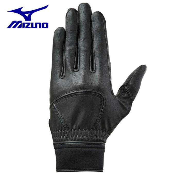 ブラック×ブラック×ホワイト Mizuno 1EJED160 01 守備手袋 ミズノプロ ミズノ (掌/ブラック) 左手用 (捕手用)