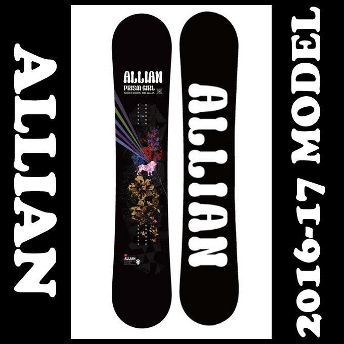 アライアン ALLIANスノーボード 板 レディースPRISM GIRL プリズムガールスノボ ボード キャンバー ライオン 2017 16/17:ヒマラヤ