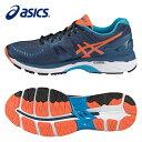 アシックス asicsランニングシューズ メンズゲルカヤノ 23TJG943 5809マラソンシューズ ジョギング ランシュー クッション重視