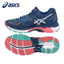 アシックス asicsランニングシューズ レディースゲルカヤノ 23TJG745 5893マラソンシューズ ジョギング ランシュー クッション重視
