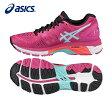 アシックス asicsランニングシューズ レディースゲルカヤノ 23 ワイドTJG746 1978マラソンシューズ ジョギング ランシュー クッション重視 3E相当