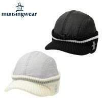 マンシング(Munsingwear)ゴルフ(レディース)キルティング防寒キャップAL3184
