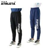 アスレタ ATHLETA サッカーウェア メンズ トレーニングジャージパンツAT-429