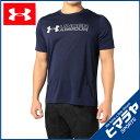 アンダーアーマー UNDER ARMOUR スポーツウェア 半袖 メンズ スレッドボーンサイロTシャツ ワードマーク 1290336
