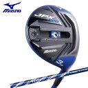 ミズノ MIZUNOゴルフクラブ メンズJPX 900 フェアウエーウッド Orochi Blue Eye F カーボンシャフト付5KJBB53353