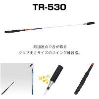 ダイヤ(DAIYA)ゴルフスイング練習器ツアースイング530TR-530