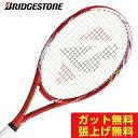 【クーポンで500円引 6/1まで】 ブリヂストン BRIDGESTONE テニス 硬式ラケット 未