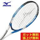 ミズノ ソフトテニスラケット 前衛 ディーアイ DI-T500 63JTN74527 mizuno