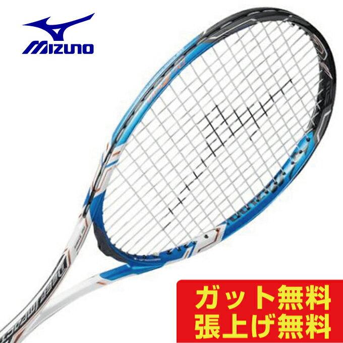 (63JTN74627) ソリッドホワイト/ ブルー ミズノ ディーアイZ500 ソフトテニスラケット