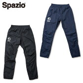 スパッツィオ SPAZIO サッカーウェア メンズ レディースピステパンツGE-0345