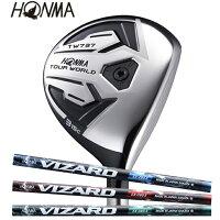 本間ゴルフ(HONMA)ゴルフクラブ(メンズ)ツアーワールドTOURWORLDTW737FWcフェアウェイウッド(シャフトVIZARDEX-A、EX-C、EX-Z)