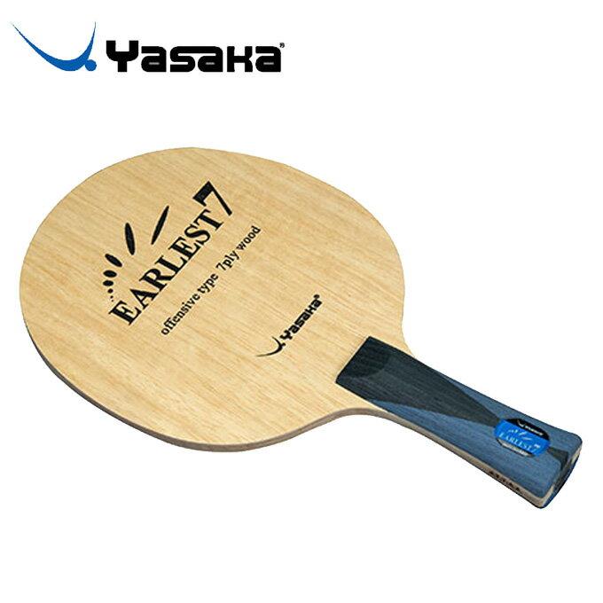 卓球, ラケット  Yasaka 7YR-73