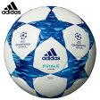アディダス adidasサッカー ボール サッカーボール3号球 ジュニアフィナーレ クラブプロAF3834WB