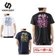 ビジョンクエスト VISION QUEST バレーボール 半袖バレー文字Tシャツ VQ570513G02