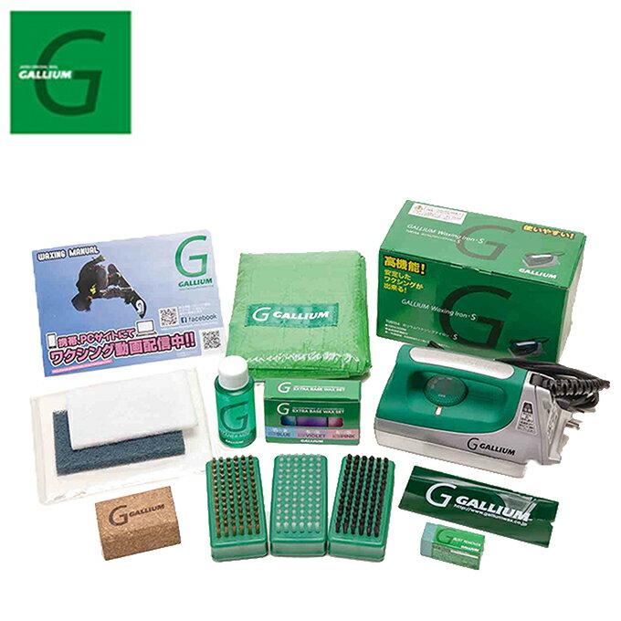 ガリウム GALLIUM チューンナップ用品 Trial Waxing Set ソフトケース JB0004